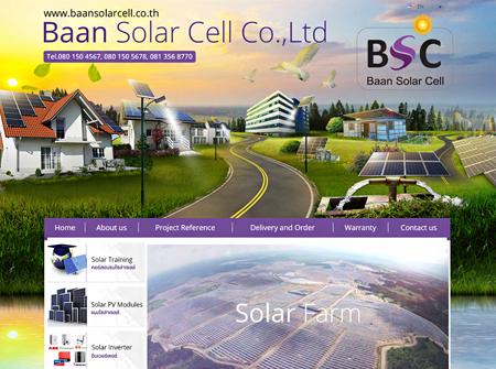 ออกแบบเว็บไซต์บริษัท บ้านโซล่าเซลล์ จำกัด