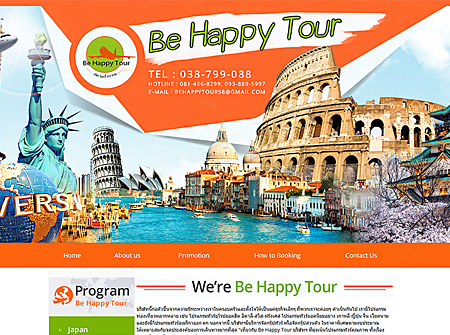 Be Happy Tour