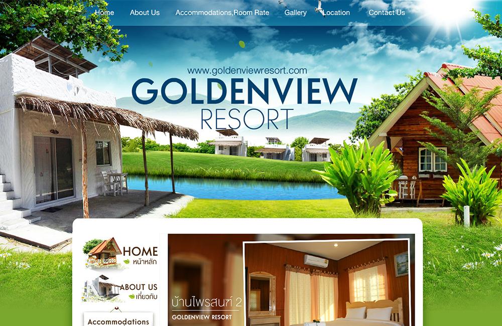 Golden View Resort โกลเด้นท์วิว รีสอร์ท