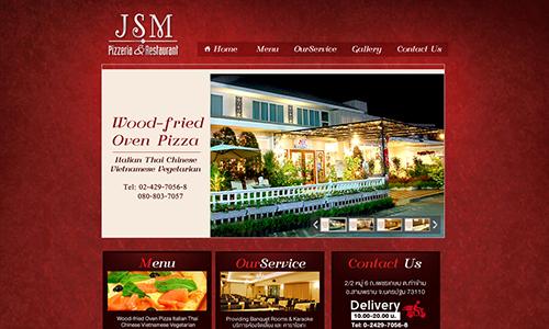 ออกแบบเว็บไซต์ บริษัท JSM Pizzeria & Restaurant