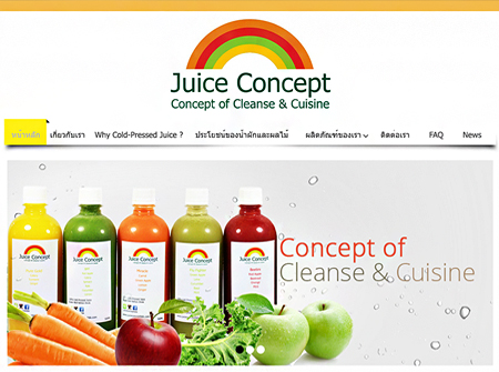 Juice Concept