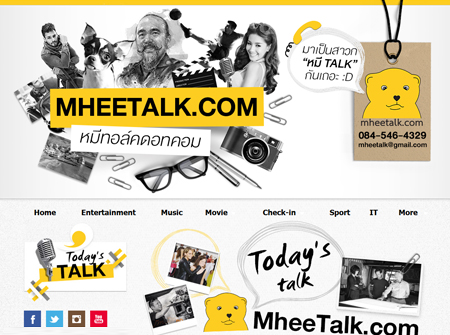 MheeTalk.com
