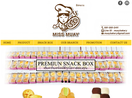 Miss Muay Bakery