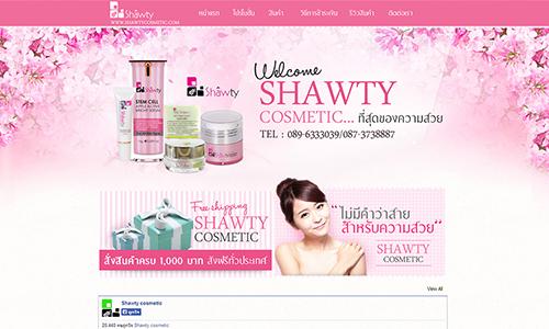 ออกเเบบเว็บไซต์ Shawty Cosmetic จำหน่ายครีมบำรุงผิวต่าง ๆ
