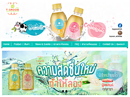 Tspoondrink Co.,Ltd